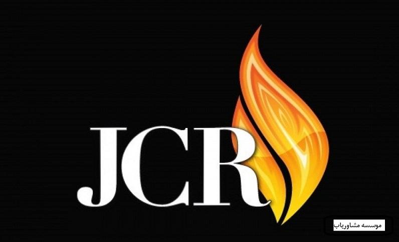 چاپ تضمینی مقالات jcr برگ مشکی